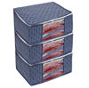 Picture of HomeStrap Non-Woven Printed Saree Cover/Cloth Storage/Organiser with Transparent Window (Navy Blue)
