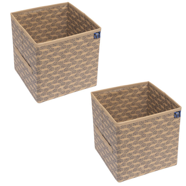 Picture of HomeStrap Premium Multi-utility Foldable Storage Cube/Files/Toys/Newspaper/Cloths Organise Box- Beige (Pack of 2)